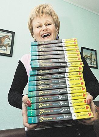 Дарья Донцова с книгами...