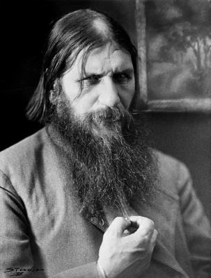 Григорий Распутин