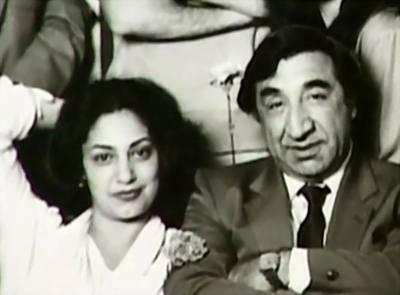 Фрунзик Мкртчян с женой Тамарой