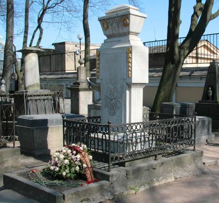Могила Михаила Ломоносова