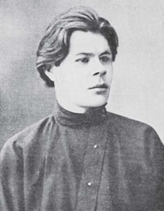 Максим Горький в молодости