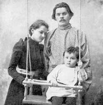 Максим Горький с Екатериной Волжиной и сыном Максимом