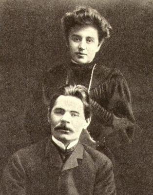 Горький с актрисой Марией Андреевой