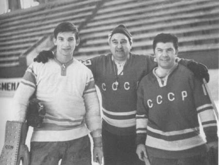 Анатолий Тарасов с двумя великими вратарями - Владиславом Третьяком и Виктором Коноваленко