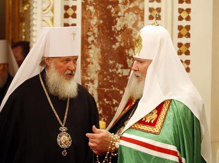Митрополит Смоленский и Калининградский Кирилл (будущий Патриарх Московский и всея Руси) и Патриарх Алексий II
