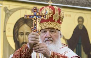 Патриарх Кирилл - биография, фото, религиозная деятельность, личная жизнь
