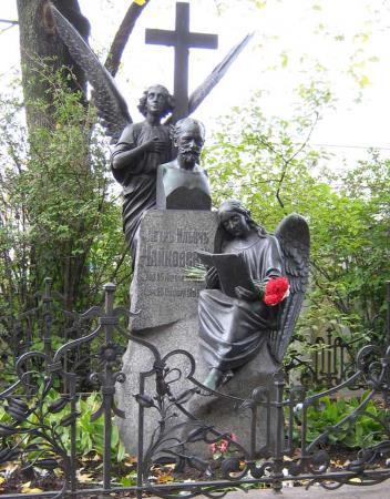 Могила Чайковского в Санкт-Петербурге, на Тихвинском кладбище
