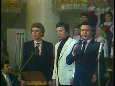 Николай Гнатюк, Лев Лещенко и Иосиф Кобзон