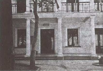 Дом в Тбилиси, где после 1935 года жили Лаврентий и Нина Берия.