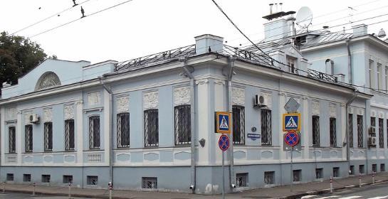 Бывший особняк Лаврентия Берии На углу Малой Никитской улицы - до 1953 года самый страшный дом в Москве.
