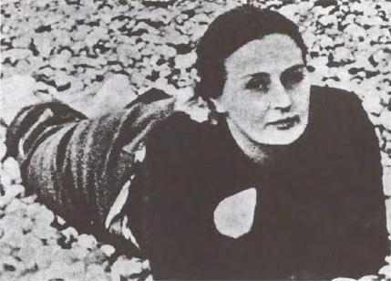 Нина Берия