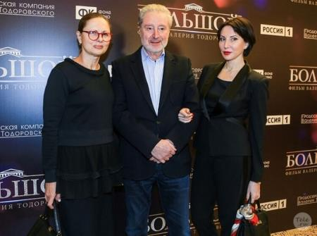 Вениамин Смехов с женой Галиной Аксеновой и дочерью Аликой
