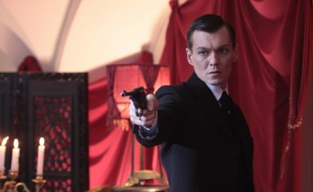 Филипп Янковский в роли князя Юсупова