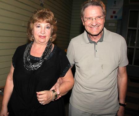 Давид Тухманов с женой