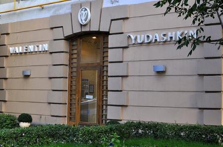 """В 1988-1989 годах открылась фирма «Вали Мода», а в 1991-м она была переименована в Дом моды """"Валентин Юдашкин""""."""