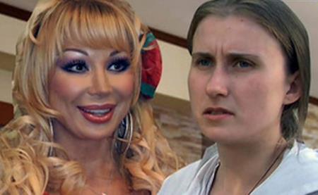 Маша Распутина и дочь Лида