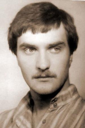 Александр Балуев в молодости