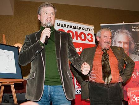 Пельш и Макаревич
