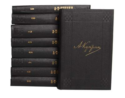 Книги Куприна