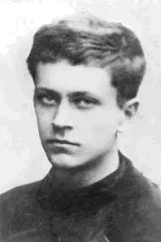 Студент Дима Лихачев в молодости