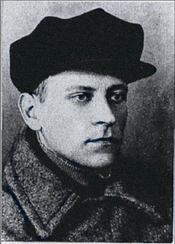 Заключенный Лихачев