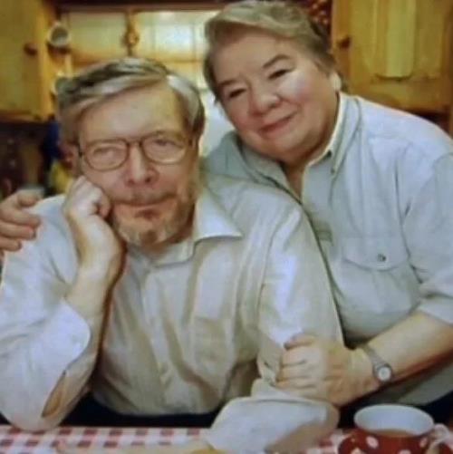 Кира Александровна с мужем
